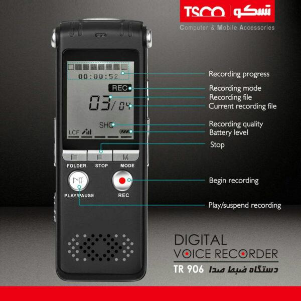 ضبط کننده صدا تسکو TR 906