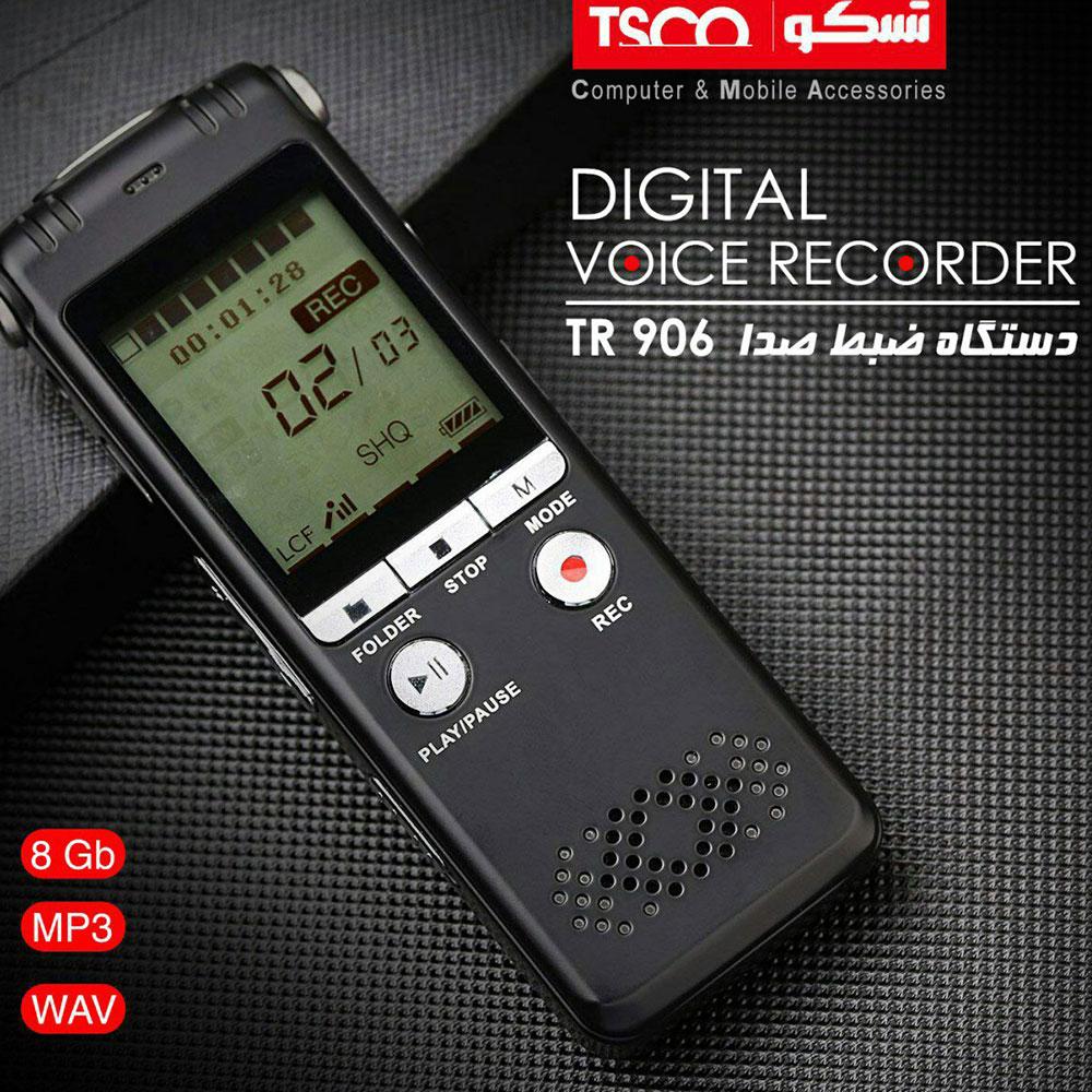 فروشگاه اینترنتی آل دیجیتال voice recorder tsco 906